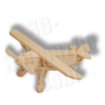 Spirit of St. Louis 3D Holzpuzzle ab 3,38 EUR